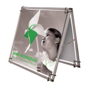 Mini Banner Frame